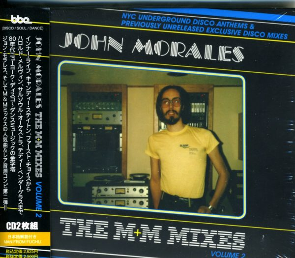 M+M Vol II Japan CD-A