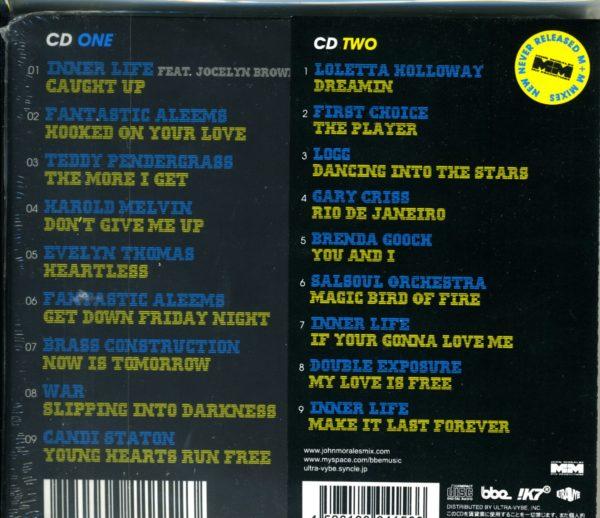 M+M Vol II Japan CD-B